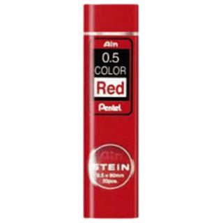 Potloodstift Pentel 0.5mm Rood  Koker à 20 Stuks
